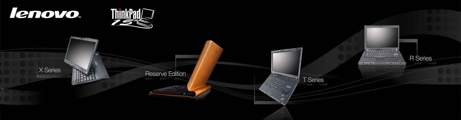 banner laptop lenovo
